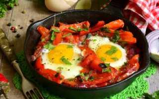 Яичница с помидорами и сыром – оригинальные идеи для вкусного и сытного завтрака