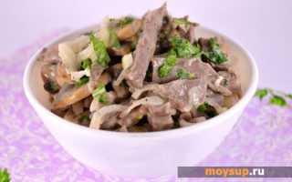 Рецепты салатов с говяжьим сердцем и грибами