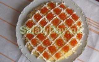 Классический рецепт салата «Царский» с красной икрой