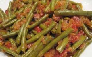 Закатка спаржевой фасоли в томатном соусе на зиму, рецепты и условия хранения