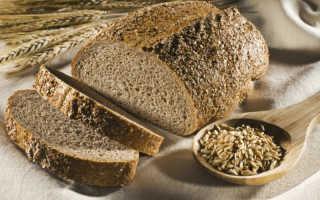 Цельнозерновой хлеб — 5 рецептов из цельнозерновой муки