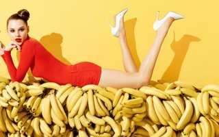 Бананы польза и вред. Калорийность и состав