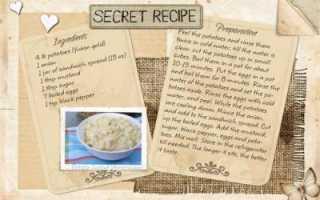 Классический картофельный салат по-американски. Картофельный салат: рецепты, особенности приготовления