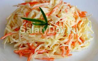 Салат из моркови и яблока с чесноком