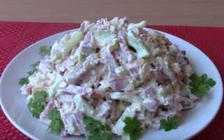 Салат с ветчиной. Простые пошаговые рецепты приготовления