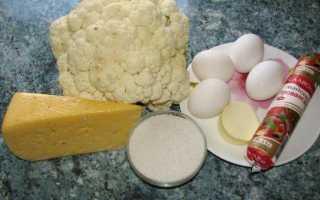 Цветная капуста с яйцами в духовке – секреты вкусной еды. Запеканки из цветной капусты с яйцом и сыром в духовке для будней и праздников