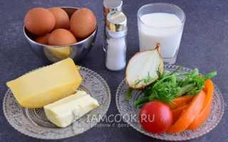 Омлет с овощами – яркий и полезный завтрак. Как готовить омлет с овощами на сковороде, в мультиварке, духовке и микроволновке