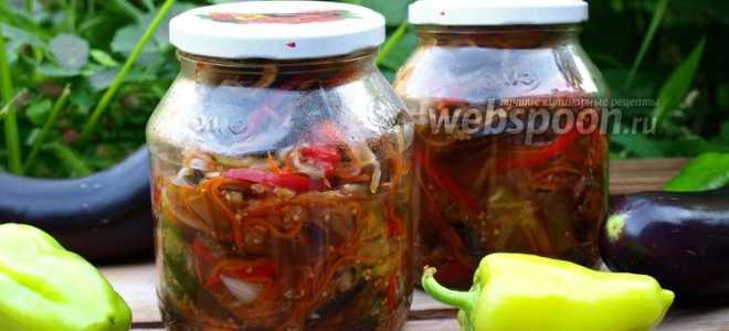 Салаты из баклажанов по-корейски – рецепты вкусного салата на зиму
