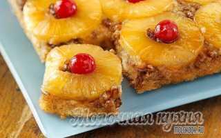 Рецепты пирогов с ананасами