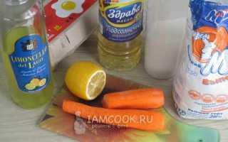 Интересный вариант приготовления морковного кекса в мультиварке