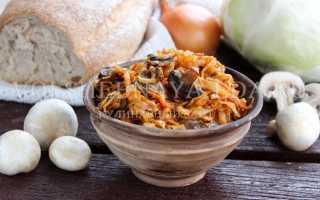 Капуста, тушеная с грибами и картошкой: рецепты, как потушить капусту с грибами и картошкой