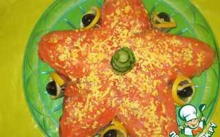 Салат морская звезда рецепт с фото с красной икрой