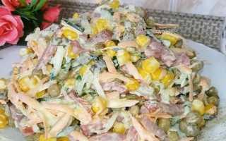 Салат с кукурузой консервированной вкусный, фото