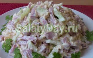 Салат «Нежность» с ветчиной – дамская закуска. Рецепты салата «Нежность» с ветчиной и другими оригинальными ингредиентами