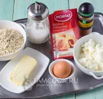 Овсяное печенье с творогом — рецепт