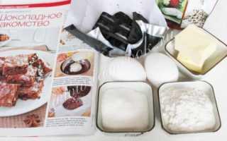 Рецепт шоколадного брауни