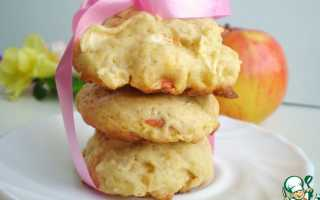 Печенье с яблоками — 8 рецептов, как приготовить вкусное и ароматное домашнее печенье