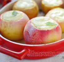 Запеченные яблоки с творогом в духовке — 7 лучших рецептов, советы и рекомендации