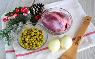 Салат из сердца свиного с маринованным луком