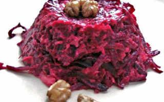 Салат из свеклы с орехами и чесноком: изумительно вкусно