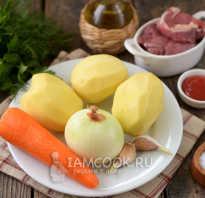 Рецепт жаркое из говядины с картошкой