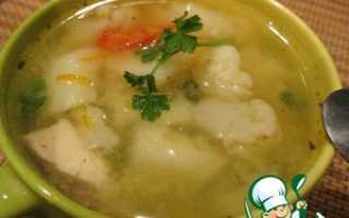 Овощной суп с куриной грудкой