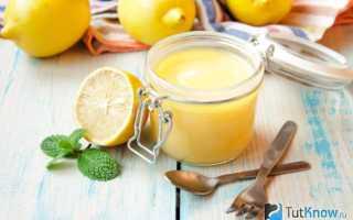 Лимонный курд: пошаговый рецепт с фото