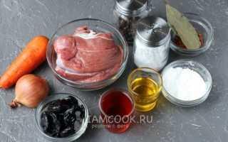 Мясо в вине – шикарное блюдо на вашем столе! Рецепты изумительного мяса в вине с черносливом, грибами, медом, картофелем, ананасами