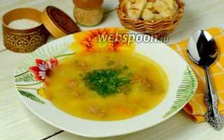Гороховый суп с копчеными ребрышками (пошагово) – ароматное первое. Варианты горохового супа с копчеными ребрышками