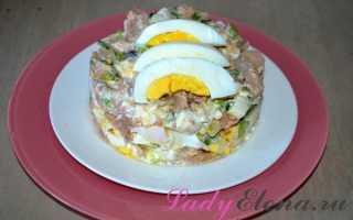 Салат с горбушей: несколько лучших вариантов! –