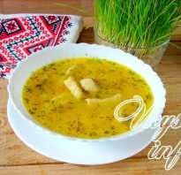 Суп с чесночными галушками: рецепт с фото