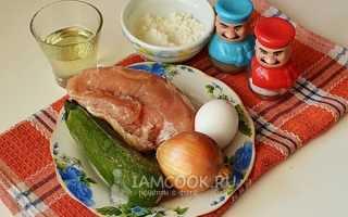 Как приготовить куриные котлеты с кабачком: пошаговый рецепт с фото