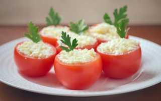 Фаршированные помидоры – 8 невероятно вкусных рецептов
