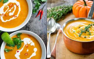 Как приготовить тыквенный крем-суп: 5 лучших рецептов
