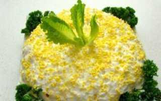 Салат «Мимоза» с горбушей – вкусное дополнение к столу