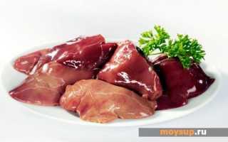 Теплый салат с куриной печенью: рецепт приготовления с фото
