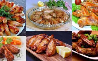 Куриные крылышки: 6 рецептов налюбой вкус