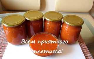 Кетчуп на зиму и томатное пюре, рецепты заготовки на зиму из помидор