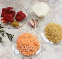 Турецкий суп с булгуром, рецепт приготовления