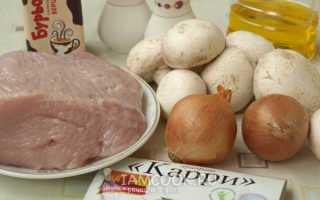 Индейка с грибами в сливочном соусе: рецепты приготовления