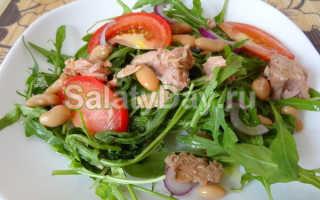 Салат с консервированным тунцом и фасолью. Простые рецепты очень вкусных салатов