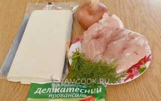 Слойки с курицей. Рецепты приготовления