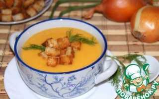 Тыквенный суп — 7 простых рецептов приготовления супа из тыквы