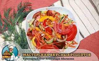 Салат огурцы помидоры с соевым соусом