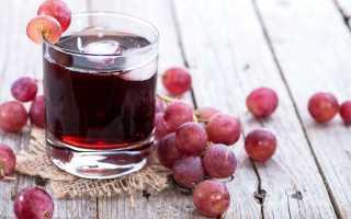 Виноградный сок в домашних условиях, как сделать, рецепт, видео