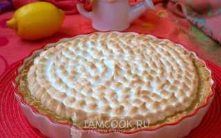Пирог с лимоном и меренгой