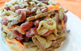 Салат с печенью и консервированной фасолью – идеальное блюдо для холодной зимы
