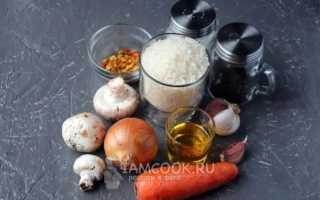Плов с грибами: варианты приготовления
