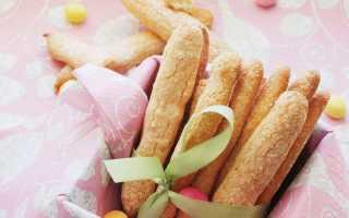 Печенье дамские пальчики (савоярди) — 6 рецептов знаменитого бисквитного печенья