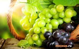 Сытный салат «Виноградная гроздь» с с отварной и копчёной курицей